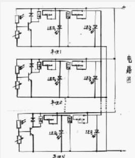 电路 电路图 电子 户型 户型图 平面图 原理图 266_310