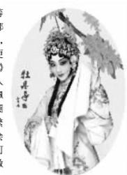 传统文化不妨蹭点流行风