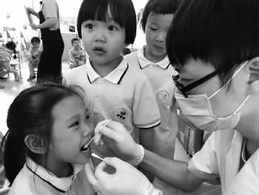 全省口腔健康流行病学调查数据发布