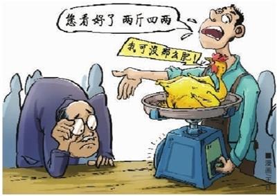 坏先生漫画完整版_漫画/王珏