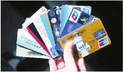 州哪里有银行卡_[长沙]银行卡怕克隆 多家银行开始换\