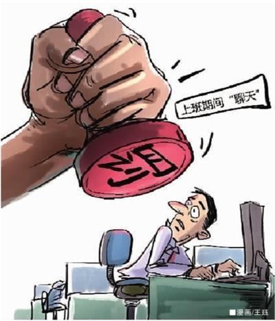 劳动纪律理制度_管理制度及劳动合同无水印员工劳动合同管理