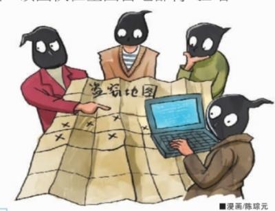 贼帮武汉开年想搞盗窃推荐-热点竞赛-湖南将漫画夜图片
