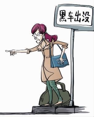 第f2版: 速读/热点话题谈心录 第f3版:警戒线 第f4版: 湖南新闻 第a1