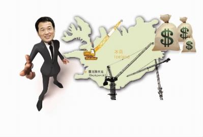中国商人租借冰岛300平方公里