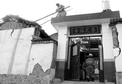 云南大理一日4震13万人受灾图片