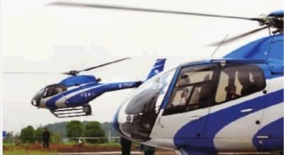 建直升机停机场