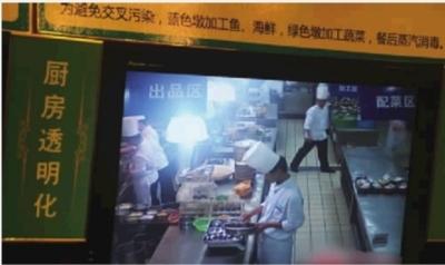 """透明v厨房越来越实现,一些厨房装起了视频监控,重视了视频""""可视""""化.德牧餐馆跳舞图片"""