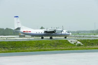运-7是西安飞机工业公司研制生产的双发涡浆支线运输