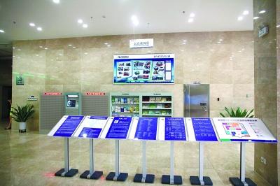 渤海银行长沙分行宣传普惠金融