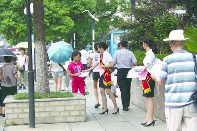 渤海银行长沙分行开展征信知识宣传活动