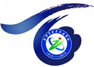 湖南福湘木业logo