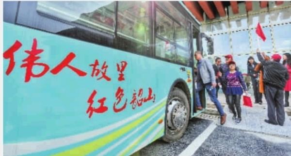 换乘环保车,韶山风景区人车不再争道