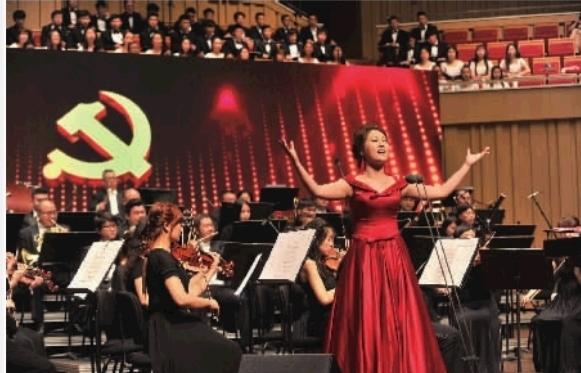 庆祝建党95周年音乐会在京举行