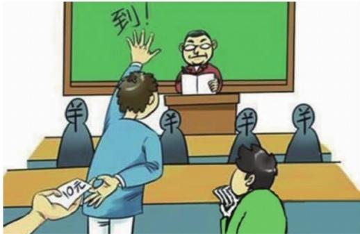 """湖南高校现""""代课族"""" 部分代课学生月收入近千元"""