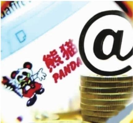 <b>上交所:对熊猫金控实控人赵伟平予以监管关注</b>