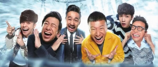 2019韩国综艺排行榜_2017好看的日本韩国综艺节目排行榜 排行榜123网