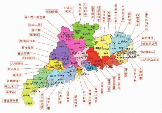中国各大城市面积_广东茶产业发展迎来新的机遇-----三湘都市报数字报刊