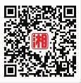湖南7個項目將開啟國賽之門