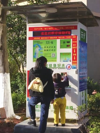 小区自动售水机的水,能放心喝吗? 新湖南www.hunanabc.com