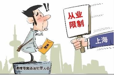 http://www.hunanpp.com/shishangchaoliu/70623.html