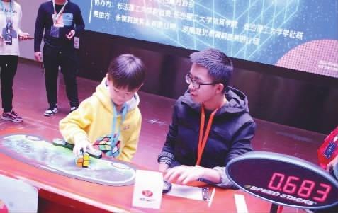 0.683秒!7岁魔方选手打破二阶单次中国纪录