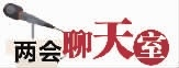 """农村宜业宜居需齐抓""""面子里子工"""
