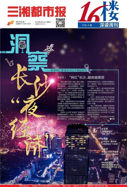 http://www.hunanpp.com/youxiyule/98027.html