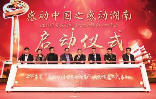 http://www.hunanpp.com/dushuxuexi/99184.html