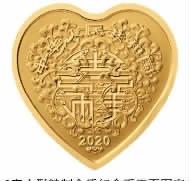 心形纪念币来了 送一套给TA吗?