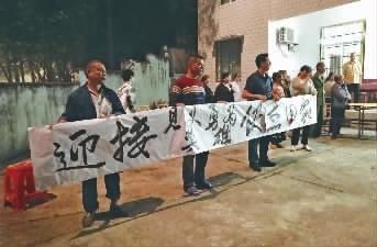 http://blogdeonda.com/chalingluntan/221800.html