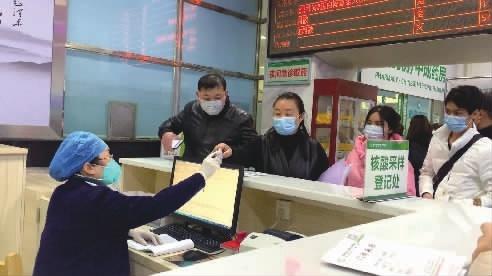 核酸检测高峰到来,长沙多家医院可线上预约 请收好这份攻略