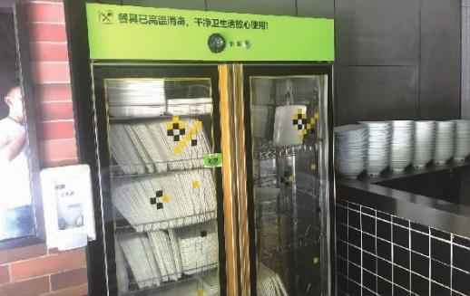装了餐饮消毒柜却没怎么用 记者走访发现:近半未插电