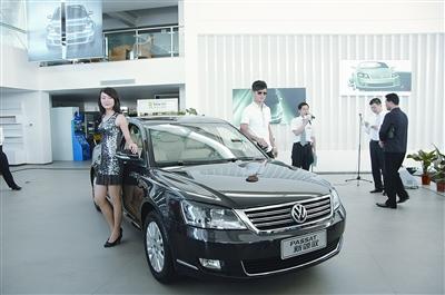 发动机 广告 广告   在上海车展正式亮相的上海大众帕萨特新领驭目前