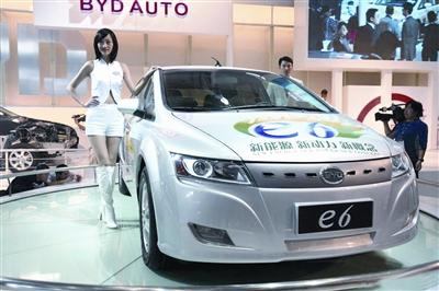 比亚迪将携手大众开发电动汽车高清图片