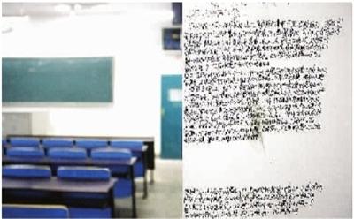 中南林业科技大学的一教室内