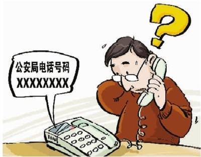 副题电话玩新手段