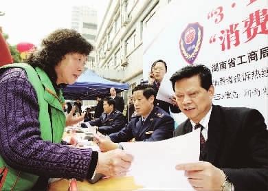 3月15日,省工商局局长刘国湘(右一)接受消费者投诉. 记者 罗新国 摄