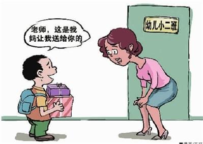 幼儿园老师送礼之我见  教师节 幼儿园 礼物 中国 传统节日 第1张